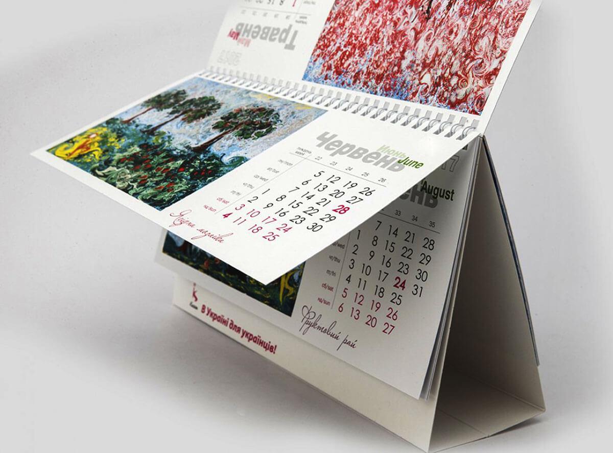 Изготовление календарей и открыток, звезды распечатать